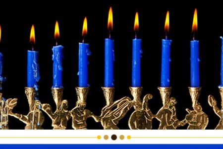 Un message « à deux mains » : Joyeuse Hanoukkah